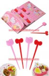 BN326 HELLO KITTY FOOD PICKS ISI 10 PC SANRIO 1478