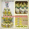 WR001 MINION CUPCAKE WRAPPER SET 10PC