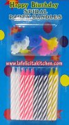 TK618 LILIN STRIP KECIL ISI 20PC D-20