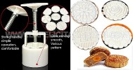 BT MOONCAKE D CM  W/ 4 PCS RING/SET