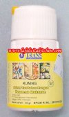 FI114 TRANS COLOURING PASTE - YELLOW 50 GR