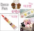 KR RED DECO KOREA PEN CHOCOLATE