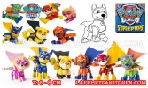 TK PAW PATROL SUPER PUPS 6 pcs / set
